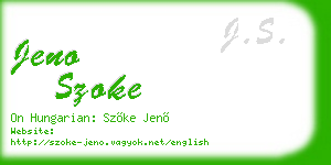 jeno szoke business card